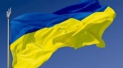 На майдані Соборному планують встановити один із найбільших прапорів України
