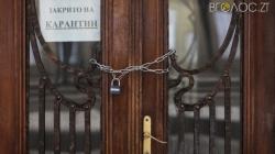 У Житомирській області продовжили адаптивний карантин