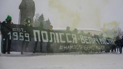 """Вболівальники футбольного клубу """"Полісся"""" пікетували Житомирську ОДА"""