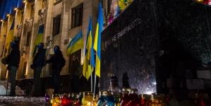 У Житомирі вшанували пам'ять Героїв Небесної Сотні