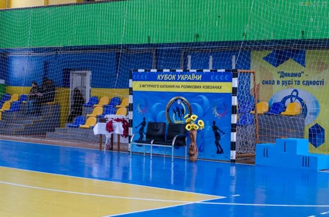 Як відбувався кубок України з фігурного катання на роликових ковзанах