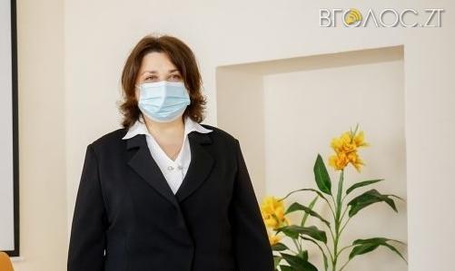 Обласне Держказначейство очолила заступниця попереднього керівника