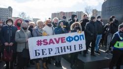 Save ФОП: під стінами ОДА підприємці влаштували мітинг