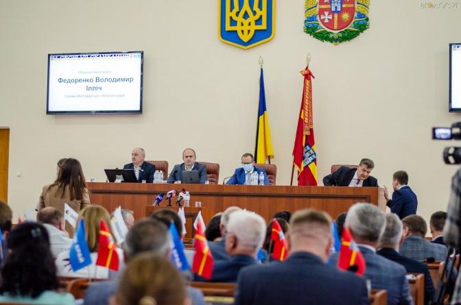 Депутати облради погодили переукладання контрактів 9 керівникам комунальних установ