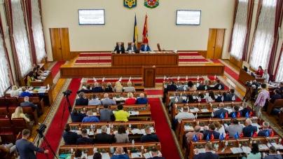 Сесія обласної ради 27 травня у фото