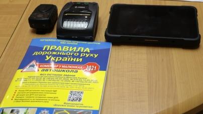Порушників правил паркування у Житомирі штрафуватимуть вже у червні