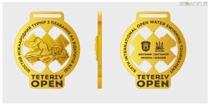 Управління сім'ї та молоді Житомира витратить понад 60 тисяч на медалі