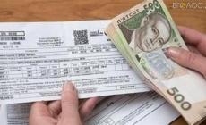 Субсидія з 1 травня  – у міськраді роз'яснили нові правила нарахування