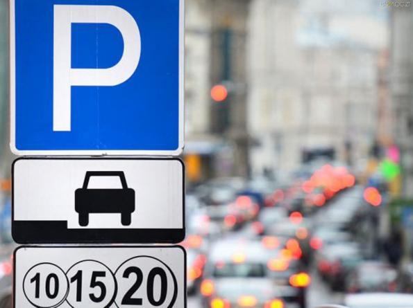 Житомирська міськрада затвердить новий перелік місць для паркування