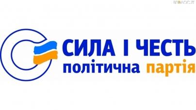 Депутати фракції «Сила і Честь» занепокоєні підвищенням цін на вивіз рідких відходів