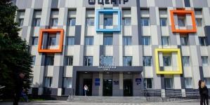 «Прозорий офіс» у Житомирі знову не працюватиме через Житомирський РЕМ