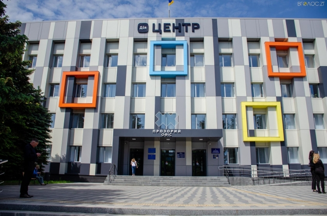 «Прозорий офіс» Житомира не працюватиме 16 липня через відсутність електропостачання