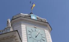 Житомир відзначив 31-річчя підняття державного прапора над мерією