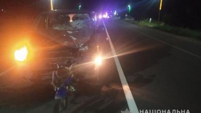 У приміській Оліївці в ДТП загинули водій та пасажир мопеда