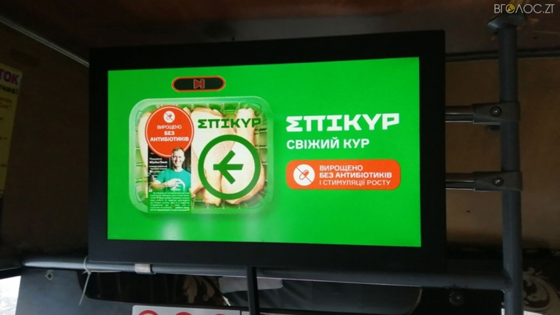 Відеореклама в маршрутках Житомира: потужний інструмент маркетингу