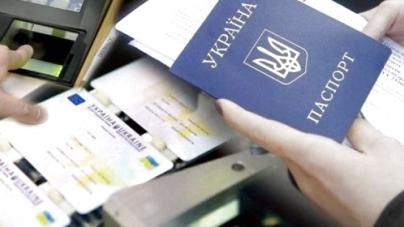 На Житомирщині суттєво зріс попит на оформлення біометричних документів