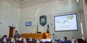 Житомирська міська рада збереться на чергову сесію