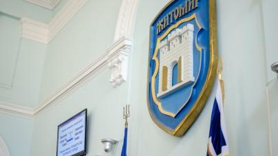 Житомирська міськрада ліквідує ще одне комунальне підприємство