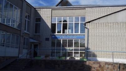 Міську дитячу бібліотеку Житомира відремонтують за понад півмільйона