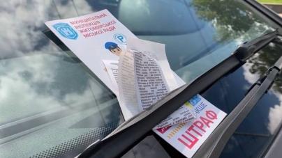 Житомирські інспектори з паркування виписали штрафів на понад мільйон