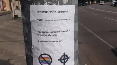 Прокуратура відкрила кримінальне провадження через гомофобну листівку, яку розмістили на електроопорі в Житомирі