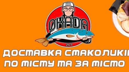 Швидке замовлення їжі у Львові