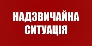 У Глибочиці оголосили надзвичайну ситуацію через аварію на КНС Житомира