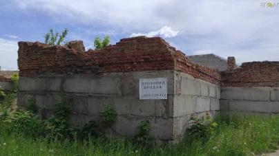 У Житомирській ОДА анонсували продаж недобудованих садочка та амбулаторії