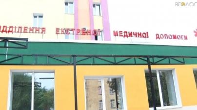 У Житомирі завершили реконструкцію відділення екстреної допомоги ЦМЛ №1