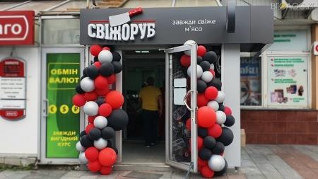 М'ясний магазин «Свіжоруб» відчинив двері