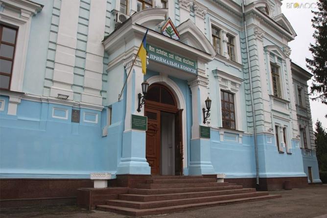 Поліський національний університет – флагман юридичної освіти регіону