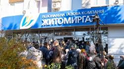Житомиряни пікетували будівлю «Житомиргазу» через намір підняти вартість доставки газу (ФОТО)